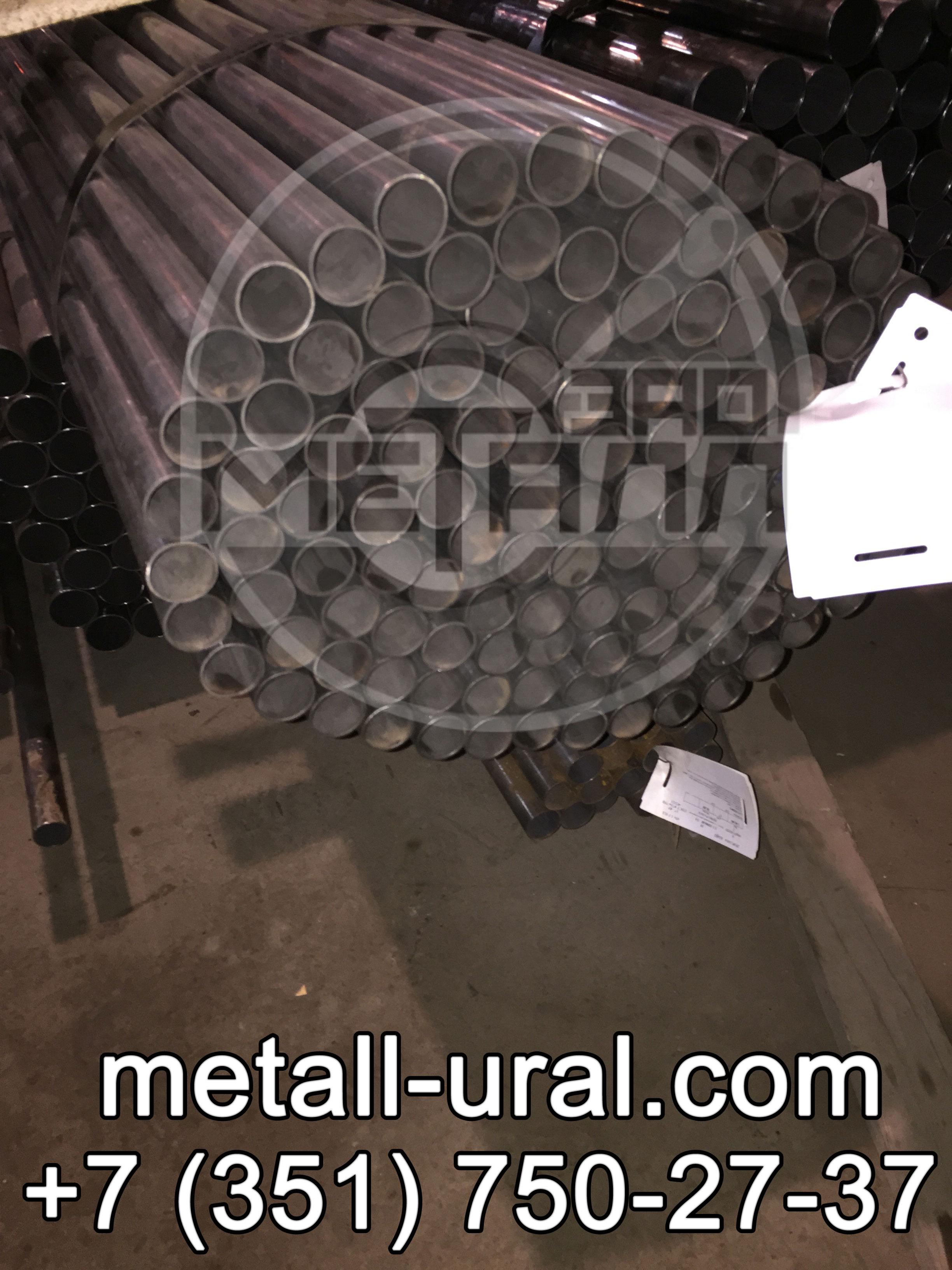 Трубы бесшовные стальные гост 8731-74 продам, фото, где купить.